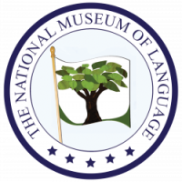 Logo of National Museum of Language with its flag. Flag has brown tree with green leaves on white background. Logo has five stars along bottom.